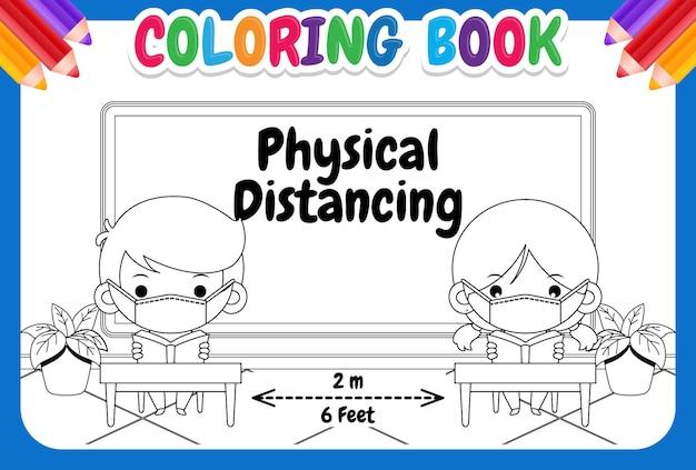 아이들을위한 색칠하기 책. clasroom에서 공부하는 의료 마스크를 쓰고 귀여운 아이들은 신체적 거리를 유지합니다