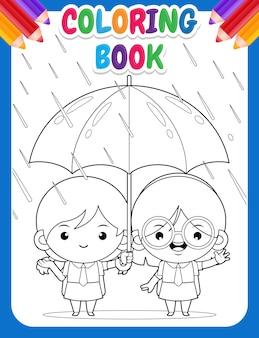 子供のための塗り絵。雨天時の傘の下でかわいい学生の女の子