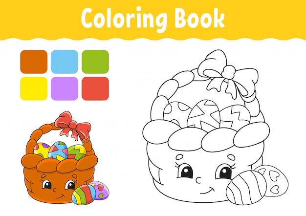 아이들을위한 색칠하기 책. 부활절 바구니. 쾌활한 캐릭터. 벡터 일러스트입니다. 귀여운 만화 스타일.