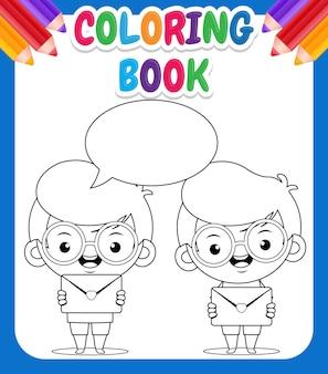 아이들을위한 색칠하기 책. 풍선 연설 봉투를 들고 행복 한 귀여운 소년