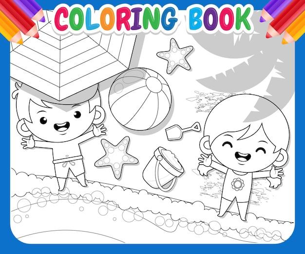 아이들을 위한 색칠하기 책 해변 모래에 행복한 귀여운 아이들