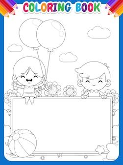 아이들을 위한 색칠하기 책. 빈 배너와 함께 행복 한 귀여운 커플