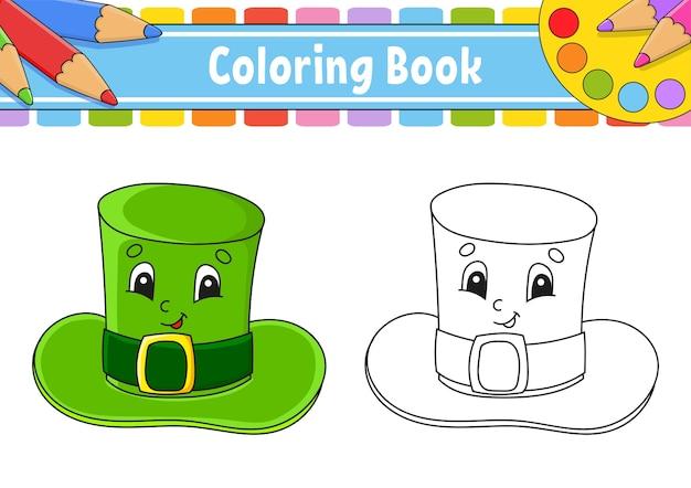 Книжка-раскраска для детей. день святого патрика. мультипликационный персонаж.