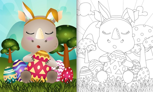 Книжка-раскраска для детей на тему пасхи с милым носорогом и кроличьими ушками