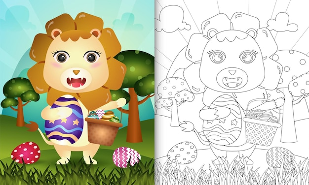 Книжка-раскраска для детей на тему счастливого пасхального дня с милым львом, держащим ведро и пасхальное яйцо