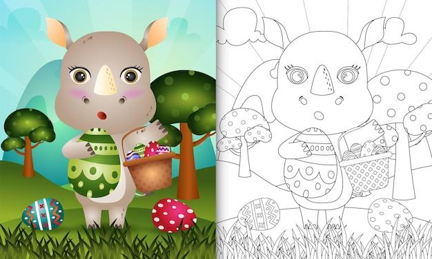 아이들을위한 색칠하기 책 캐릭터 일러스트와 함께 행복한 부활절 날 테마