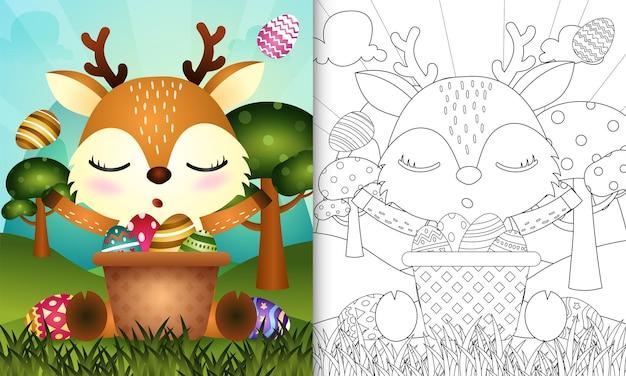 バケツの卵に鹿がいる子供をテーマにした幸せなイースターの日のための塗り絵