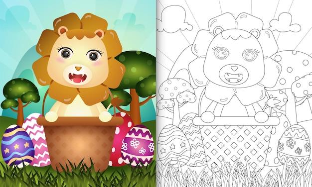 Книжка-раскраска для детей на тему счастливой пасхи Premium векторы