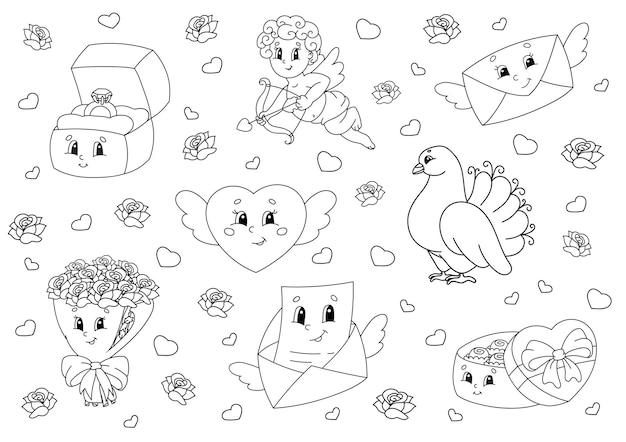 아이들을위한 색칠하기 책. 발렌타인 데이.