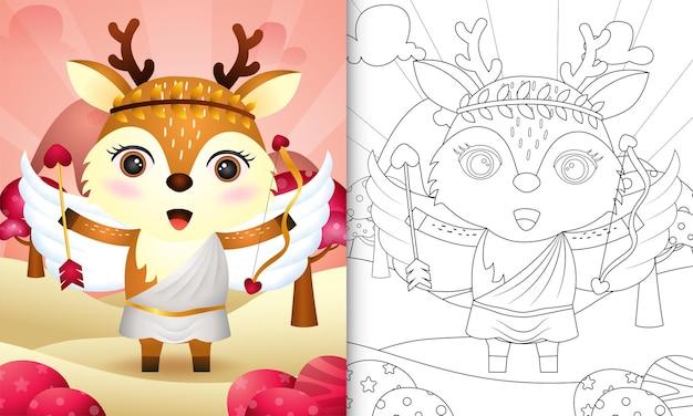 キューピッドコスチュームをテーマにしたバレンタインデーを使用したかわいい鹿の天使と子供のための塗り絵