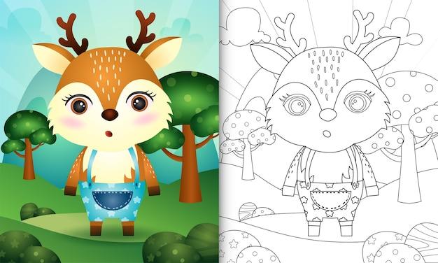 귀여운 사슴 캐릭터 일러스트와 함께 아이들을위한 색칠하기 책