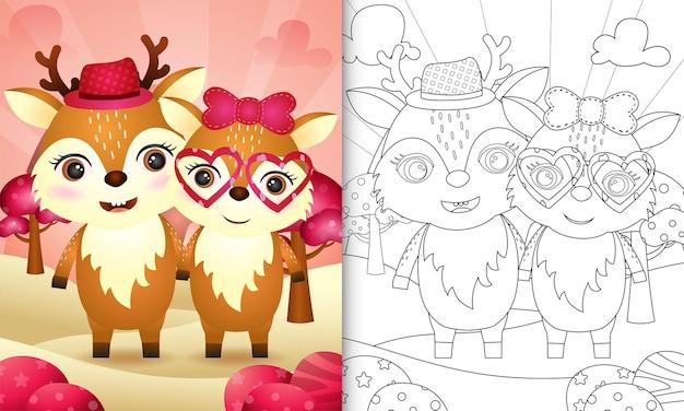かわいい鹿のカップルをテーマにしたバレンタインデーの子供のための塗り絵