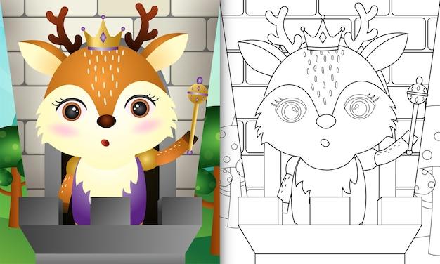 귀여운 왕 사슴 캐릭터가있는 아이들을위한 색칠하기 책