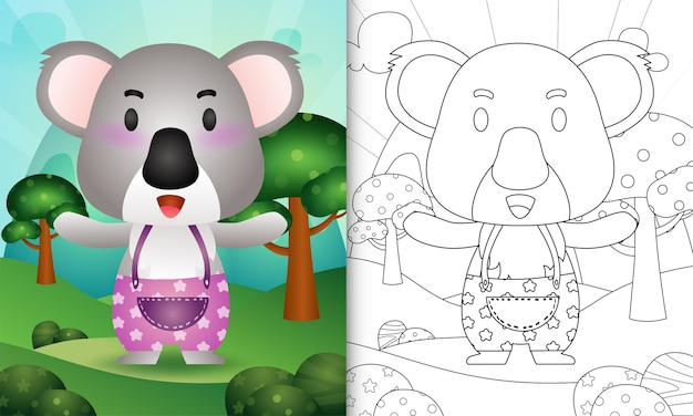 귀여운 코알라 캐릭터 일러스트와 함께 아이들을위한 색칠하기 책