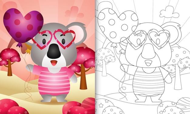 ハートをテーマにしたバレンタインデーを抱き締めるかわいいコアラと子供のための塗り絵