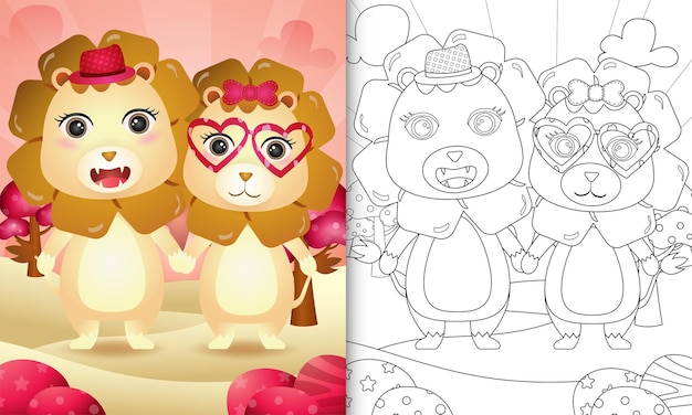 Книжка-раскраска для детей с милой парой львов на день святого валентина