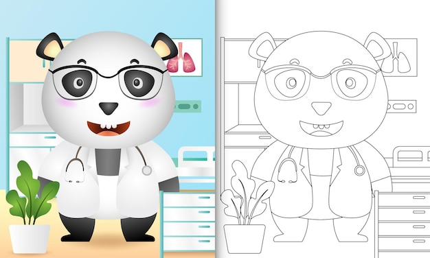 귀여운 팬더 의사 캐릭터가있는 아이들을위한 색칠하기 책