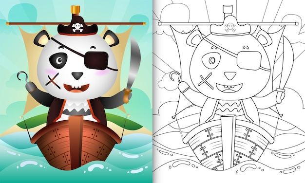 船のかわいい海賊パンダクマのキャラクターイラストと子供のための塗り絵