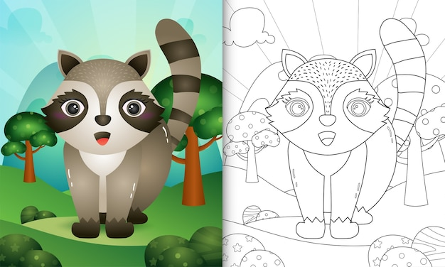 Книжка-раскраска для детей с милой иллюстрацией персонажа енота