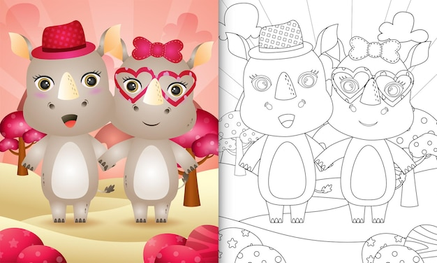 Книжка-раскраска для детей с милой парой носорогов на тему дня святого валентина