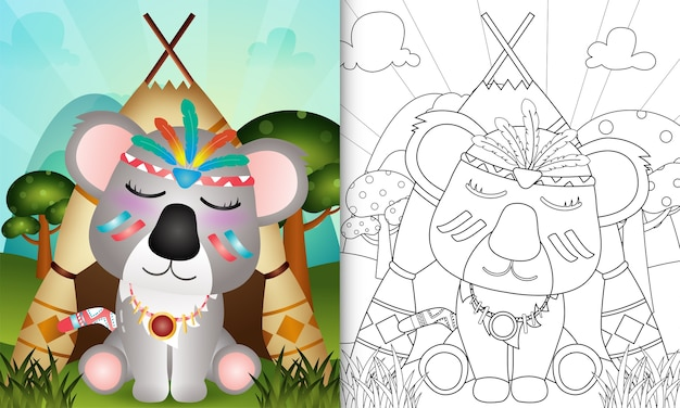 귀여운 부족 보헤미안 코알라 캐릭터가있는 아이들을위한 색칠하기 책