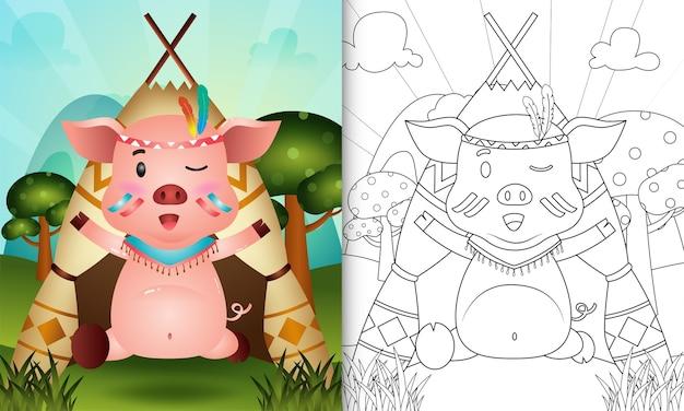 Книжка-раскраска для детей с милой иллюстрацией персонажа свиньи в стиле бохо