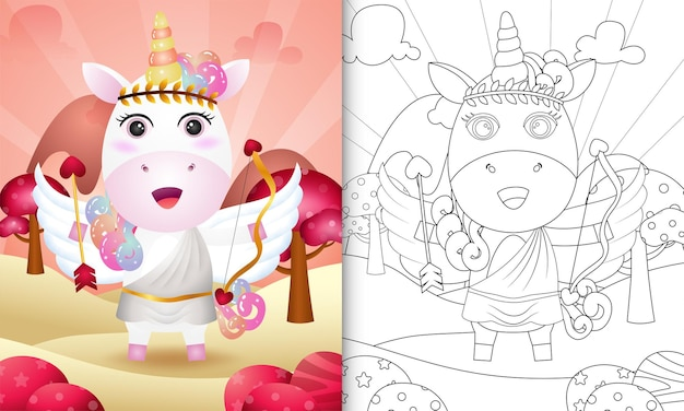 キューピッドコスチュームをテーマにしたバレンタインデーを使用して、かわいいユニコーンの天使と子供のための塗り絵