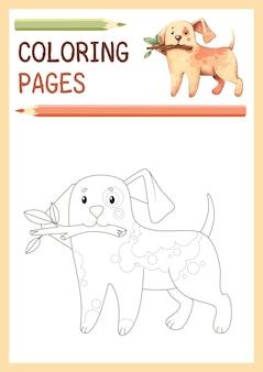 犬と一緒の子供のための塗り絵。
