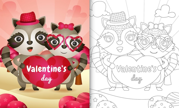 かわいいバレンタインデーのアライグマのカップルが描かれた子供のための塗り絵