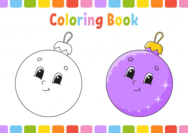 子供のための塗り絵