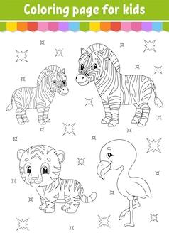 Книжка-раскраска для детей.