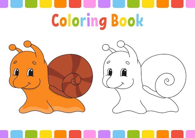 아이들을위한 색칠하기 책.