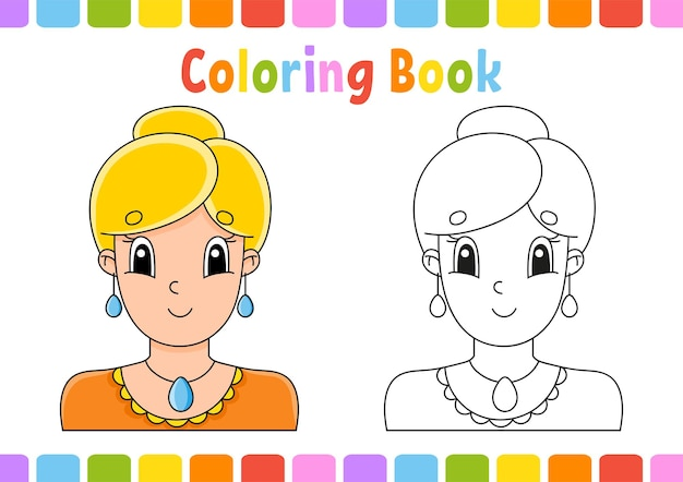 아이들을위한 색칠하기 책