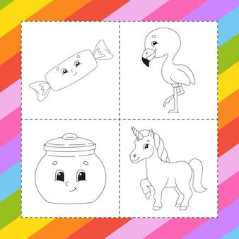 아이들을 위한 색칠하기 책