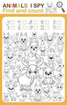 색칠 공부 책 나는 유치원과 유치원을위한 야생 동물 인쇄용 워크 시트를 스파이하고 색칠합니다.