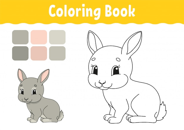 Coloring book for kids. cheerful character.  illustration. cute cartoon style.