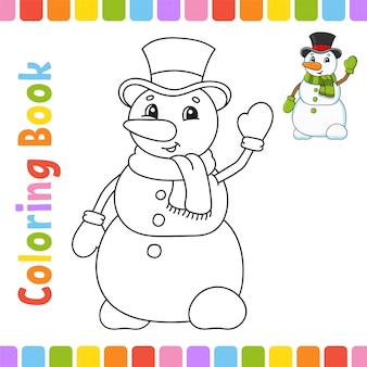 Coloring book for kids. cheerful character.  illustration.