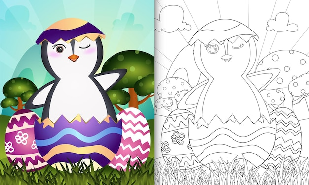 Coloring book for kids themed happy easter day with of a cute penguin in the egg
