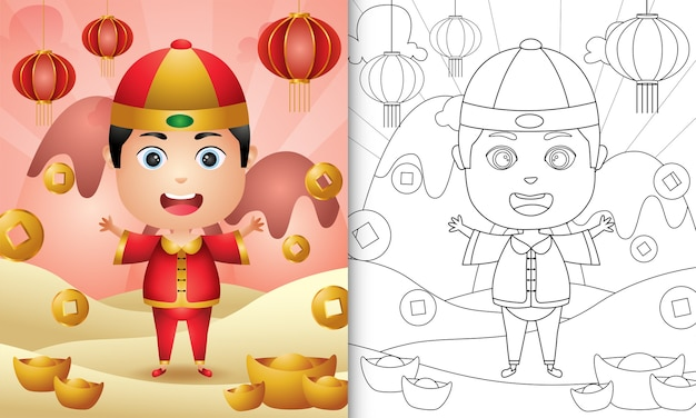 Coloring book for kids with a cute boy using chinese traditional clothes themed lunar new year