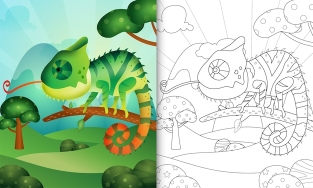 Coloring book for kids with a cute chameleon character illustration