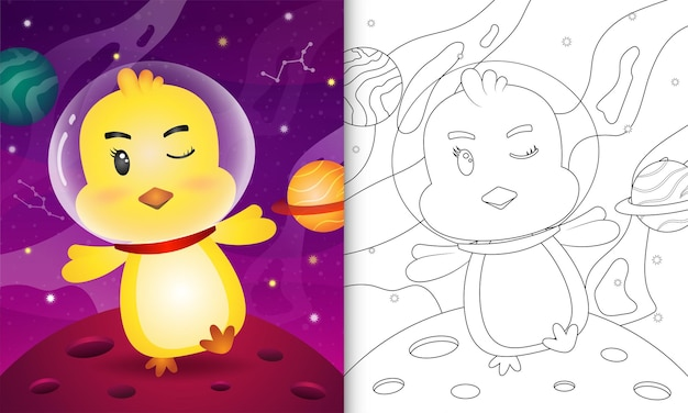 Coloring book for kids with a cute chick in the space galaxy