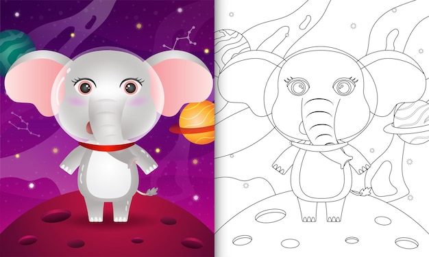 Coloring book for kids with a cute elephant in the space galaxy