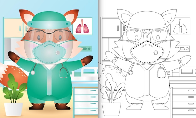 Coloring book for kids with a cute fox character