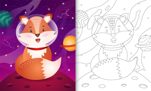 Coloring book for kids with a cute fox in the space galaxy