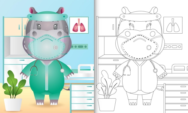 Coloring book for kids with a cute hippo character