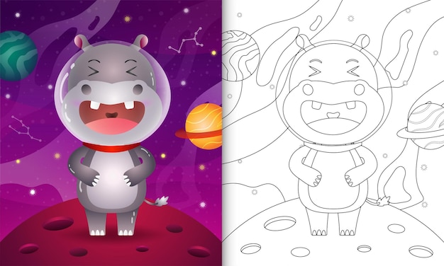 Coloring book for kids with a cute hippo in the space galaxy