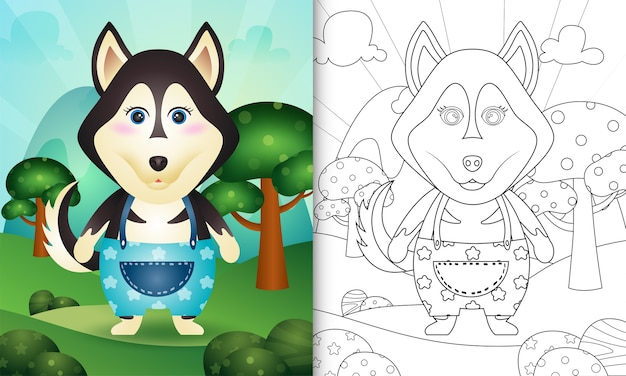 Coloring book for kids with a cute husky dog character illustration
