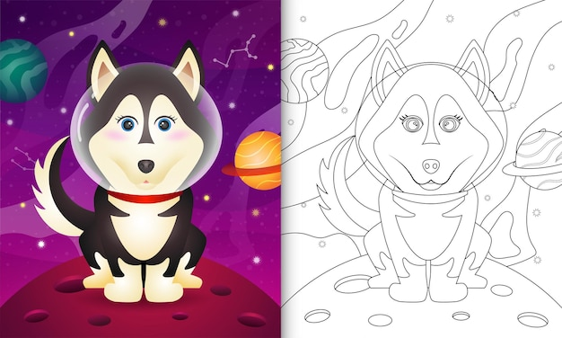 Coloring book for kids with a cute husky dog in the space galaxy