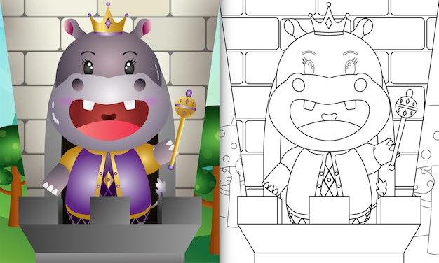 Coloring book for kids with a cute king hippo character illustration