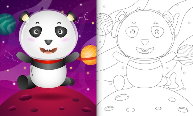 Coloring book for kids with a cute panda in the space galaxy